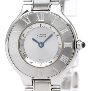 CARTIER Must 21 Stainless Steel Quartz Ladies Watch W10109T2