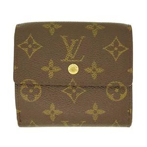 ルイヴィトン 財布(二つ折り) モノグラム ポルトフォイユエリーズ M61654