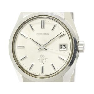 Vintage GRAND SEIKO Hi-Beat 36000 Steel Hand-Winding Watch 4522-8000