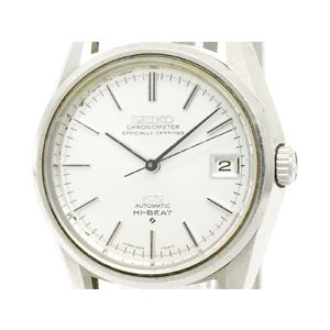 KING SEIKO King Seiko High Beat Chronometer Automatic Mens Watch 5625-7040