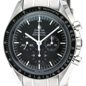 OMEGA Speedmaster Moon Watch Professional Watch 311.30.42.30.01.006