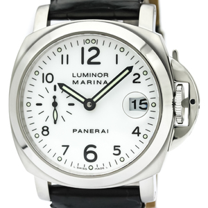 Officine Panerai Luminor Automatic Stainless Steel Men's Sports Watch PAM00049