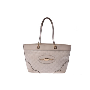 Gucci Guccissima Leather Bag White