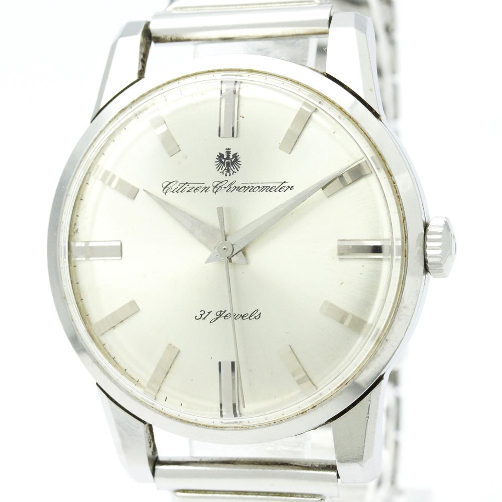 Very Rare Vintage CITIZEN Chronometer Hand-Winding Watch CR1507051