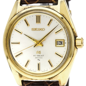 Seiko Grand Seiko Mechanical Gold Plated Men's Dress Watch 4522-8000
