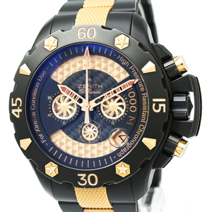 ZENITH Defy Xtreme Chronograph 18K Gold Titanium Watch 96.0528.4000