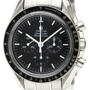 Omega Speedmaster Mechanical Stainless Steel Men's Sports Watch 3573.50