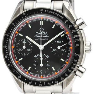 Omega Speedmaster Automatic Stainless Steel Men's Sports Watch 3518.50