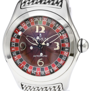 Corum Bubble Automatic Stainless Steel Men's Sports Watch 85.150.20