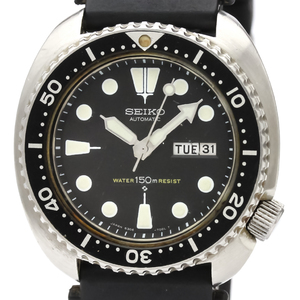 Seiko Diver Automatic Stainless Steel Men's Sports Watch 6306-7001