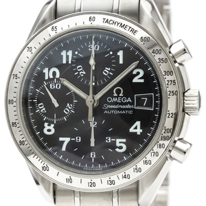 OMEGA Speedmaster Date Limited Edition in Japan Watch
