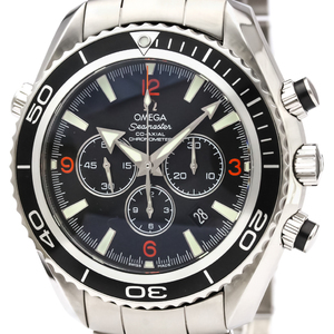OMEGA Seamaster Planet Ocean 600M Chronograph Watch 2210.51
