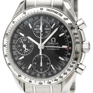 Omega Speedmaster Automatic Stainless Steel Men's Sports Watch 3523.50