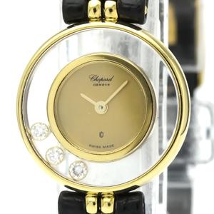 Chopard Happy Diamond Quartz Yellow Gold (18K) Women's Dress Watch 20/4801