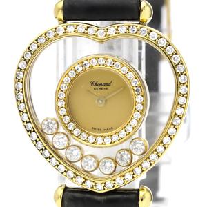 Chopard Happy Diamond Quartz Yellow Gold (18K) Women's Dress Watch 20/4516