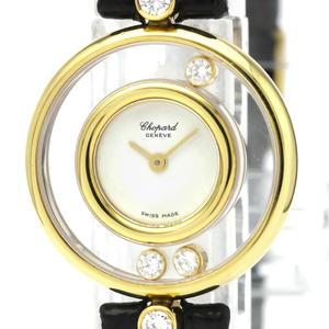 Chopard Happy Diamond Quartz Yellow Gold (18K) Women's Dress Watch 20/3929