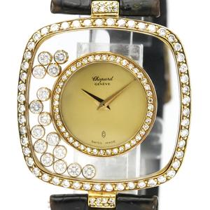 Chopard Happy Diamond Quartz Yellow Gold (18K) Unisex Dress Watch 2679