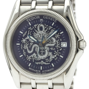 Tudor Monarch Automatic Stainless Steel Men's Dress Watch 38630