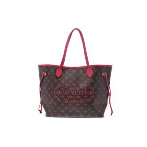 62b6863692e8 Louis Vuitton Monogram Ikat M40940 Tote Bag