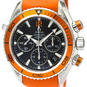 Omega Seamaster Automatic Stainless Steel Men's Sports Watch 222.32.38.50.01.003