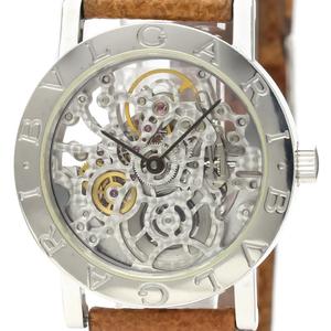 Bvlgari Bvlgari Bvlgari Automatic White Gold (18K) Men's Dress Watch BBW33GLSK