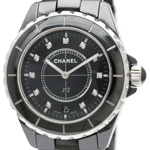 Chanel J12 Quartz Ceramic Men's Sports Watch H2124