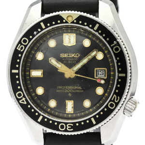 Seiko Diver Automatic Stainless Steel Men's Sports Watch 6159-7001