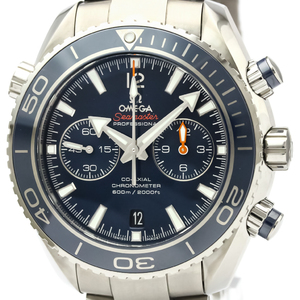OMEGA Seamaster Planet Ocean 600M Co-Axial Watch 232.90.46.51.03.001