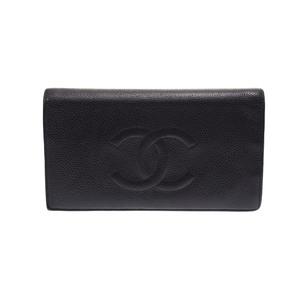 シャネル(Chanel)  キャビアスキン 財布 ブラック