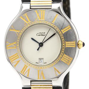 カルティエ(Cartier) マスト21 クォーツ ゴールドプレーティング(GP),ステンレススチール(SS) メンズ ドレスウォッチ