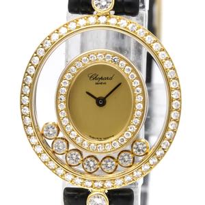 Chopard Happy Diamond Quartz Yellow Gold (18K) Women's Dress Watch 20/4292