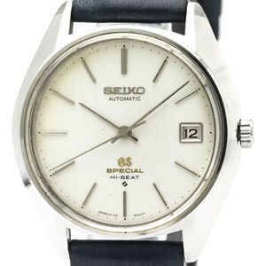 Seiko Grand Seiko Automatic Stainless Steel Men's Dress Watch 6155-8000
