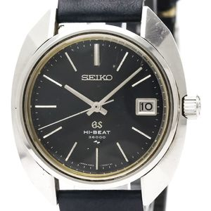 Seiko Grand Seiko Mechanical Stainless Steel Men's Dress Watch 4522-7000