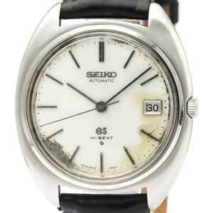 Seiko Grand Seiko Automatic Stainless Steel Men's Dress Watch 5645-7000
