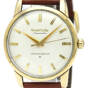 Seiko Grand Seiko Mechanical Gold Plated Men's Dress Watch J14070