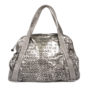 Auth Chanel Unlimited Bostonbag Silver