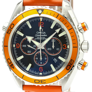 Omega Seamaster Automatic Stainless Steel Men's Sports Watch 2918.50.83