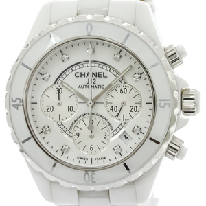 Chanel J12 Automatic Ceramic Men's Sports Watch H2009