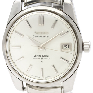 Seiko Grand Seiko Mechanical Stainless Steel Men's Dress Watch 43999