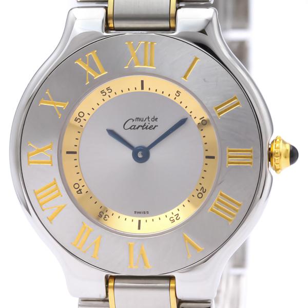 【CARTIER】カルティエ マスト21 ゴールドプレート ステンレススチール クォーツ ユニセックス 時計 W10072R6