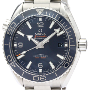 Omega Seamaster Automatic Stainless Steel Men's Sports Watch 215.30.44.21.03.001