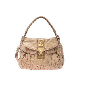 Miu Miu Matelasse Leather Bag Beige