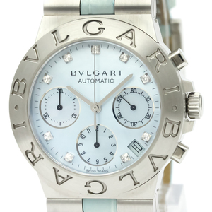 Bvlgari Diagono Automatic Stainless Steel Men's Dress Watch CH35S AUTO
