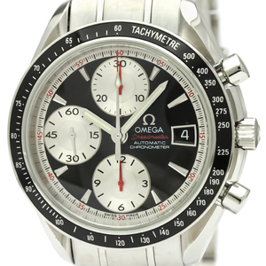 OMEGA Speedmaster Date Steel Automatic Mens Watch 3210.51