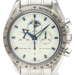 OMEGA Speedmaster Professional Moon Phase Mens Watch 3575.20