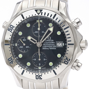 OMEGA Seamaster Professional 300M Chronograph Watch 2598.80
