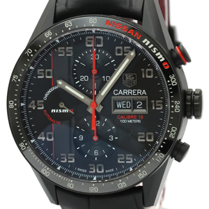 Tag Heuer Carrera Automatic Titanium Men's Sports Watch CV2A82