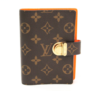 Louis Vuitton Monogram Planner Cover Mandarin,Monogram Agenda Koala PM R21015