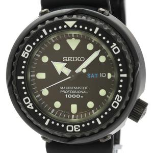 Seiko Marine Master Quartz Stainless Steel Men's Sports Watch SBBN025(7C46-0AH0)