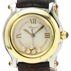 Chopard Happy Diamond Quartz Stainless Steel,Yellow Gold (18K) Women's Dress Watch 27/8246-21